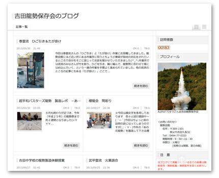 blog_1