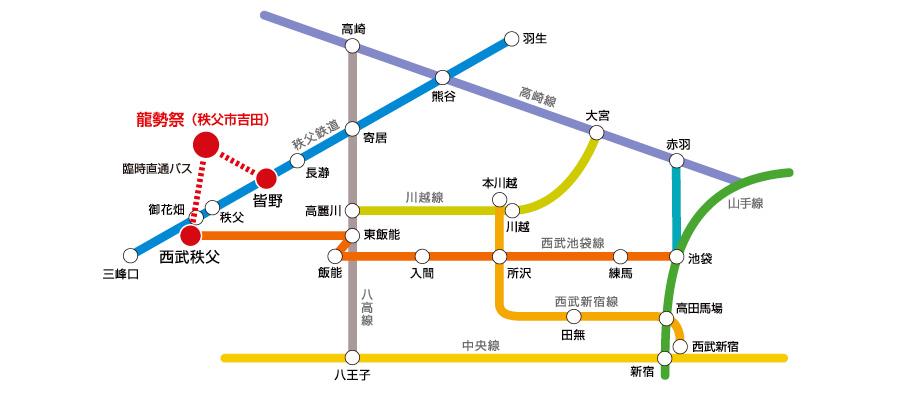 龍勢会場までの路線図
